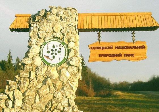 """Результат пошуку зображень за запитом """"Галицький національний природний парк"""""""
